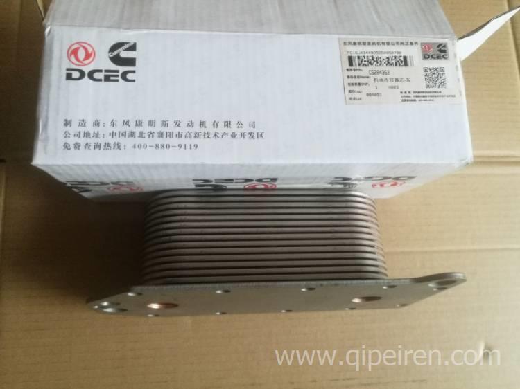 东风天龙天锦大力神康明斯发动机机油散热器冷却器机冷芯C5284362/东风康明斯福田康明斯原厂配件