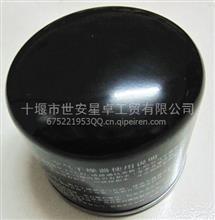 东风多利卡D5 D6空气干燥罐/3543Z24-080A/3543011-QD45101