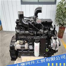 进口康明斯QSL9柴油发动机配件3000952空气滤清器支架