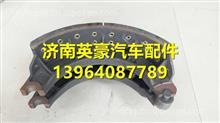 JY3502STR-101-LQ4柳汽乘龙后桥制动蹄