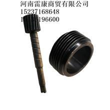 福田奥铃捷运原厂配件CTX欧马可TX万里扬530里程表主动齿轮被动轮