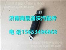 DZ911241510701陕汽德龙F3000阻尼器(座椅减震器)/DZ911241510701