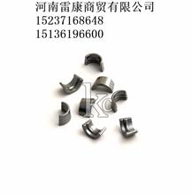 进口康明斯X15柴油发动机配件缸盖总成气门锁夹3680883/康明斯原厂配件