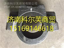 DZ97259520432陜汽德龍新M3000平衡軸殼