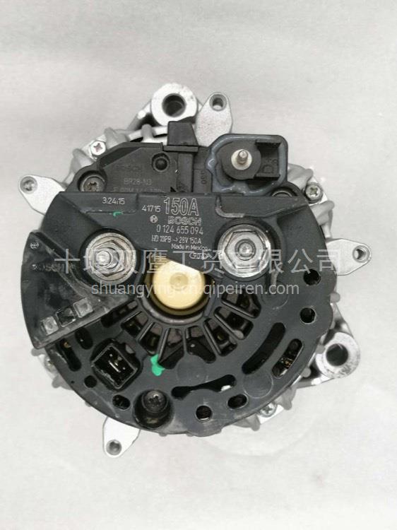 BOSCH博世0124655094约翰迪尔系列凯斯CASE采棉机28V 150A发电机/0124655094   28V 150A充电机