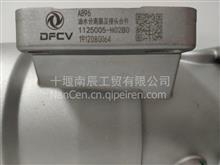 1125005-H02B0原厂东风天龙油水分离器及接头合件/1125005-H02B0
