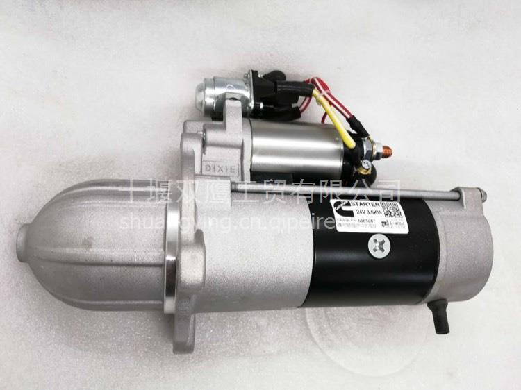 供应福田康明斯3.8系列5585087启动机S11-40202原厂迪克斯起动机/5585087   S11-40202