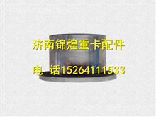 潍柴WD615发动机中间齿轮轴 61560050044
