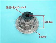 一汽解放风扇离合器J6P 原厂/1313010A263