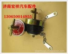 潍柴WD618发动机加油口盖(通用)612600010489/612600010489