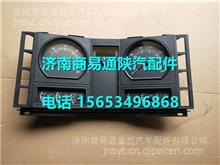 DZ93189584130陕汽配件德龙F3000组合仪表总成/DZ93189584130