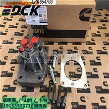 东康ISL燃油齿轮泵5473199燃油泵拆卸