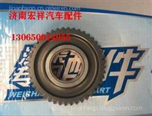 潍柴WD615机油泵中间齿轮614070061