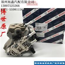 博世0445020150油泵 200-8康明斯燃油泵共轨高压泵 博世原厂