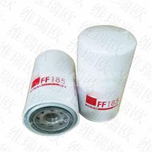 柴油滤清器 ff185 发电机组 发动机燃油滤清器/ff185