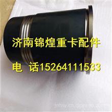 潍柴WP7柴油机气缸套610800010324  610800010325/610800010324
