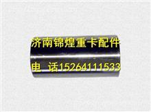 潍柴WP7发动机活塞销 610800030020/610800030020
