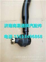 HD90009430006陕汽德龙X3000转向横拉杆/HD90009430006