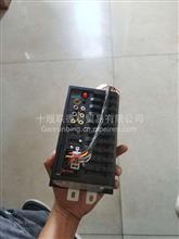 汽車多媒體功放/P24902750-ZD