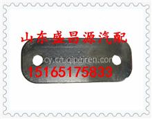AZ1618770027重汽新斯太尔橡胶垫