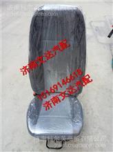 陕汽德龙新M3000主座椅总成H3000座椅总成DZ15221510011/DZ15221510011