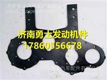 J2300-1002203玉柴发动机正式齿轮室前盖板/J2300-1002203