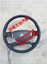 陕汽德龙X3000多功能方向盘总成X3000方向盘总成DZ97189460520/DZ97189460520