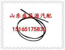 WG1682230717重汽新斯太尔D7B上轮罩胶条/WG1682230717
