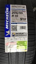 米其林轮胎/米其林 205/55R16 M2?