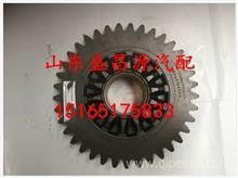 AZ7117329070重汽曼桥配件MCY13桥主动齿轮