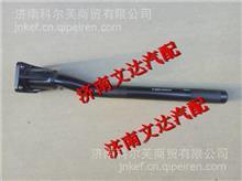 德龍新M300擋泥板支架F3000后輪后擋泥板支架DZ95189957010/DZ95189957010