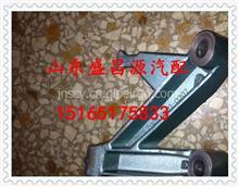 200V19101-0307重汽MC11發動機發電機支架/200V19101-0307