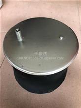 陕汽新M3000后桥气囊空气弹簧总称DZ95259440308/DZ97259520839