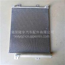 东风途逸空调散热器冷凝器/途逸