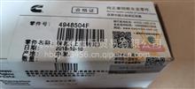 福田康明斯ISF3.8发动机曲轴瓦上(大瓦)4948504/4948504