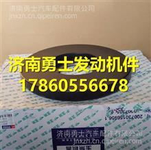 l3000-1005031玉柴硅油减振器/ 13000-1005031