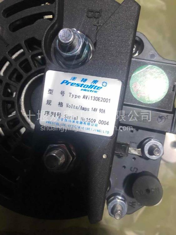 供应198D6系列佩特来AVi130E2001发电机14V 90A充电机/AVi130E2001   198D6