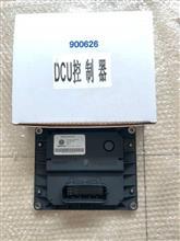 潍柴锡柴2.2 6.5DCU控制器/1000131874