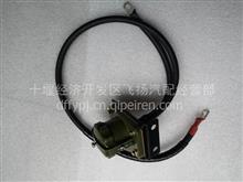 供应雷竞技DFL1120GAJ天锦车专用应急电源插座1000A/3723120-C0100