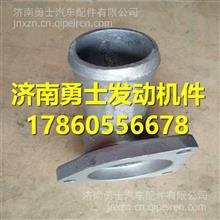 LK100-1306001SF1玉柴宇通客车节温器盖/ LK100-1306001SF1