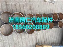 WG7117328009重汽曼桥MCY11主动齿轮衬套
