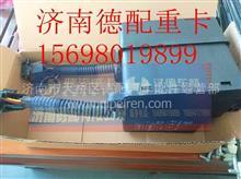 陕汽德龙配件尿素管路控制模块DZ95189711050/DZ95189711050