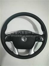 东风商用车 原厂方向盘/5104010-C4300