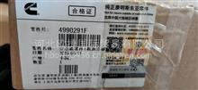 福田康明斯ISF3.8发动机机油冷却器芯/4990291/4990291