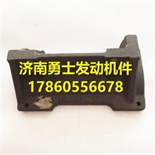 玉柴6J发动机喷油泵支架 B3000-1111005/ B3000-1111005