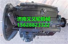 1700010-KJ2V1大同变速箱7档箱总成/1700010-KJ2V1