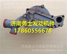 玉柴4110发动机冷却水泵E32L1-1307100A