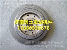 玉柴6108曲轴皮带轮减震器B8G00-1005140-257/B8G00-1005140-257