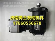 玉柴4108发动机空压机总成D12F5-3509100D/D12F5-3509100D