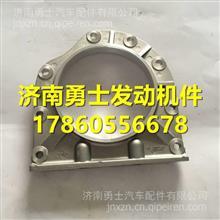 玉柴4110发动机曲轴后油封座530-1002501/530-1002501